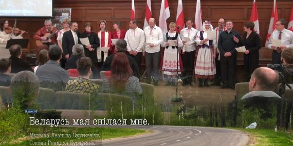Беларусь мая снілася мне