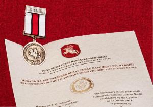 """Віншаванні сябрам БІНІМа (Канада) узнагароджаных медалём """"100 год БНР"""""""