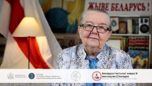 Івонка Сурвілла на канферэнцыі ў Варшаўскім універсітэце