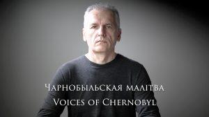 Чарнобыльская малітва – Voices of Chernobyl