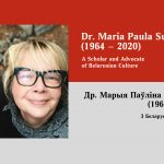 "Book ""Dr. Maria Paula Survilla (1964 – 2020) A Scholar and Advocate of Belarusian Culture"""