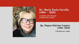 "Book ""Dr. Maria Paula Survilla (1964 – 2020) A Scholar and Advocate of Belarusian Culture"""