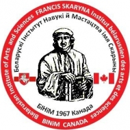 BINiM Canada
